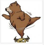 <b>股票漫画 熊在漫舞</b>