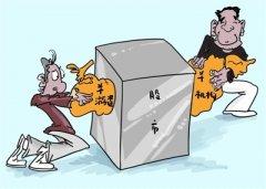 股票漫画 炒股,你的敌人是谁