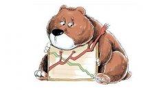 <b>股票漫画 熊市尾声</b>