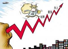 股票漫画 股票上涨如同人生多劫难