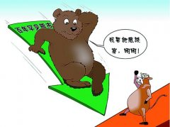股票漫画 熊市那个可怕啊,深不可测