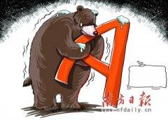 股票漫画 胆战心惊的熊途