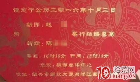 """顶级游资巡礼之""""八年一万倍""""的赵老哥(图解),拾荒网"""