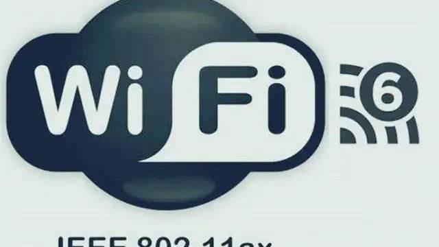WiFi6概念股龙头有哪些