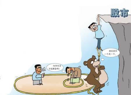 新股民和老股民的十大区别