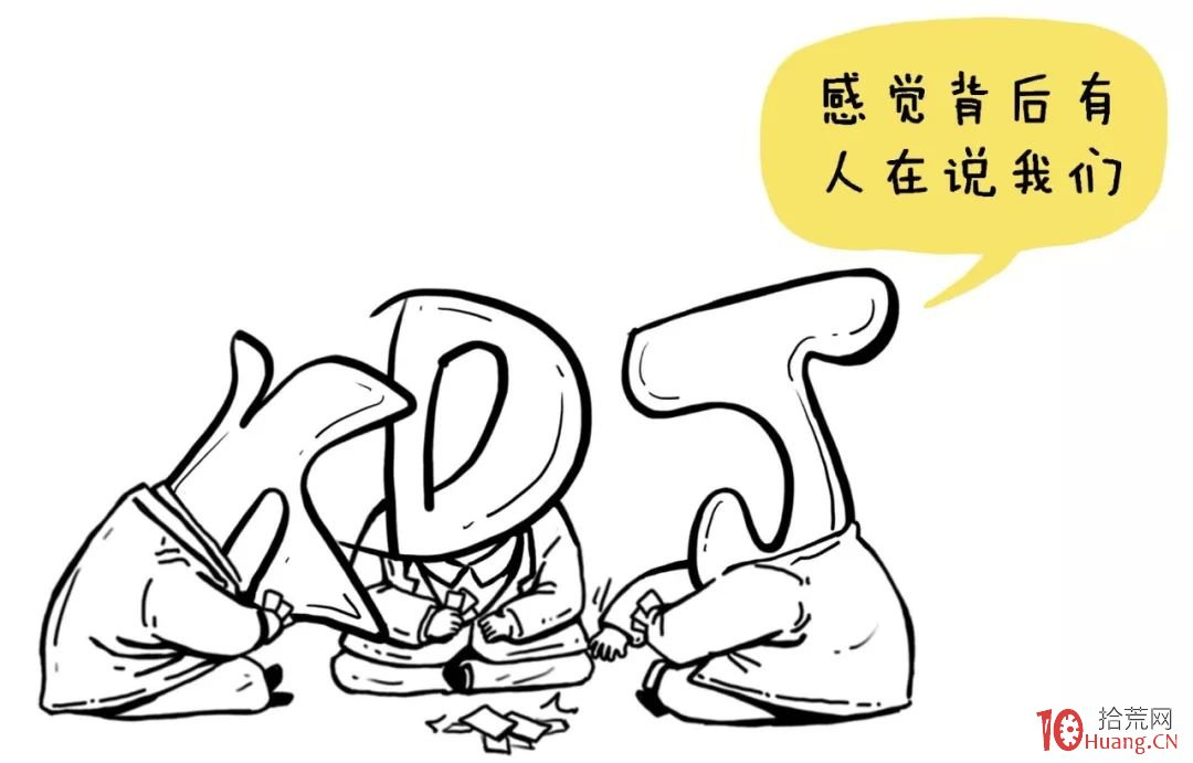 漫画KDJ指标炒股的精髓(图解)