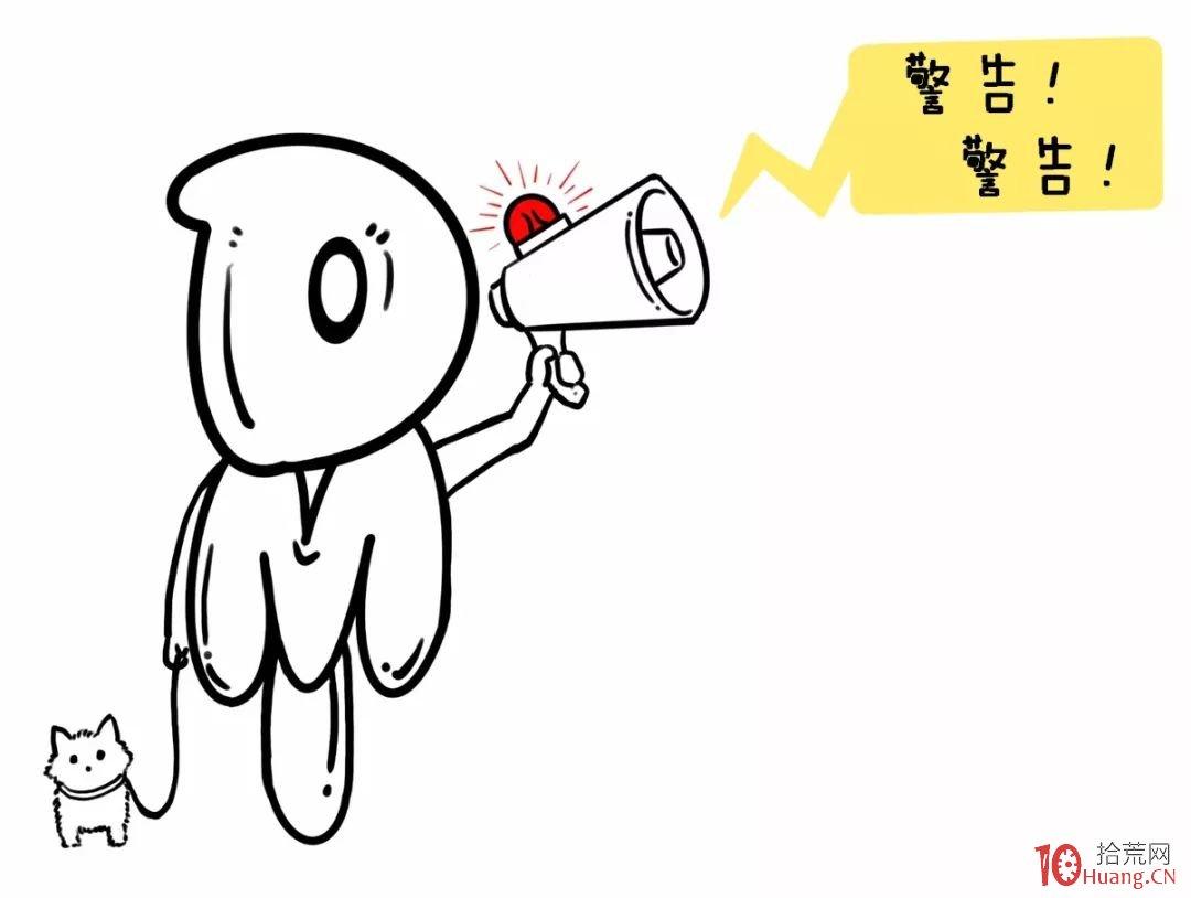 漫画DMI指标的炒股精髓,超跌反弹选股利器!(图解),拾荒网