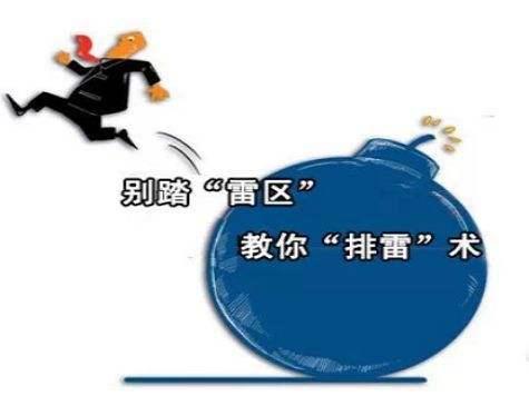 三招避开可转债雷区(图解)