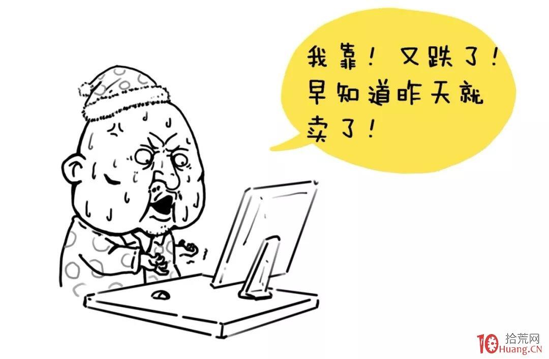 漫画日内买卖决策技术之分时量能战法(图解),拾荒网