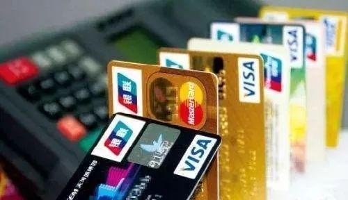 如何办理一张境外银行卡?