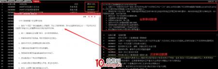 大道化简!中国股市赚钱的秘密!!——通达信事件驱动高级使用技巧(图解)
