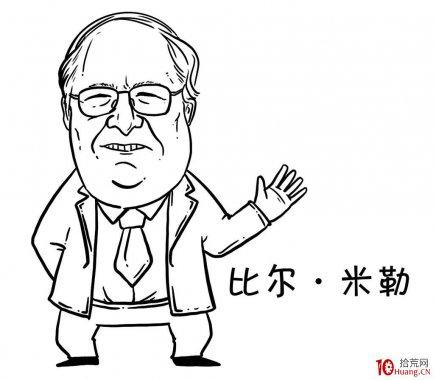 美国股市最厉害的人——比尔·米勒,投资之道(漫画图解)